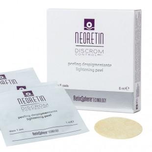 NEORETIN Lightening Peel – Oсветляющий пилинг