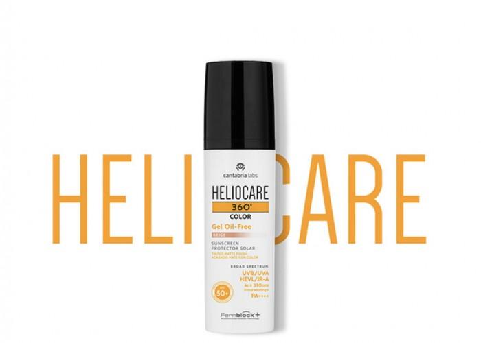 HELIOCARE - надежная защита от солнца для лица и тела!